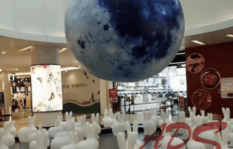 Inflatable planet 10